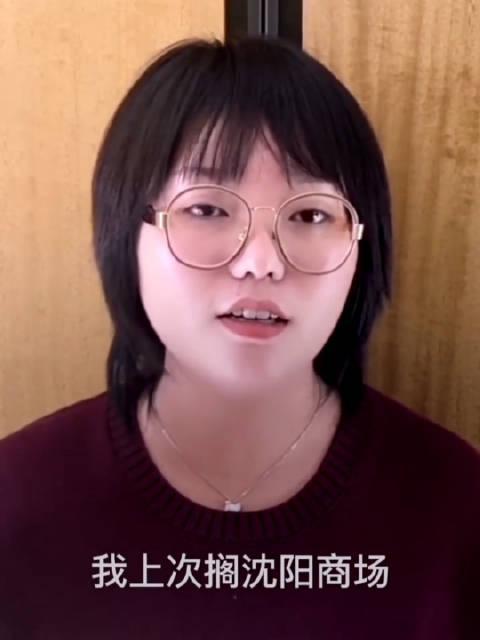 吴彤李雪琴新节目要来了,和导演偶遇然后节目就谈成了……