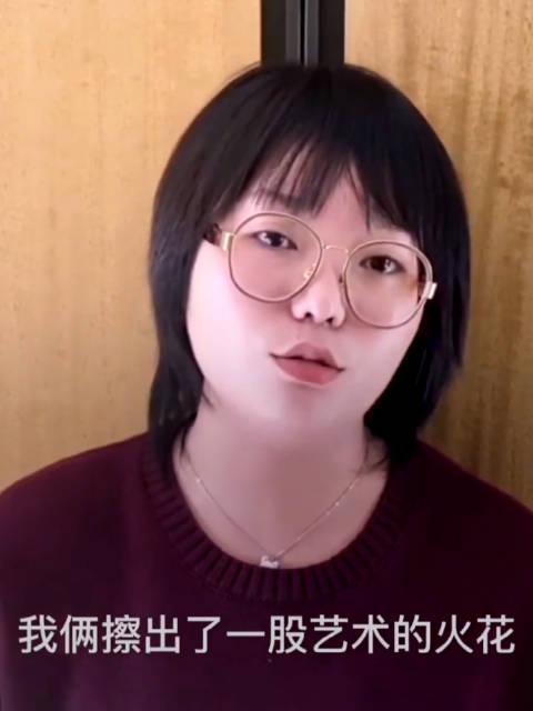 吴彤导演这也太宠了吧 李雪琴想和王牌家族唠嗑……
