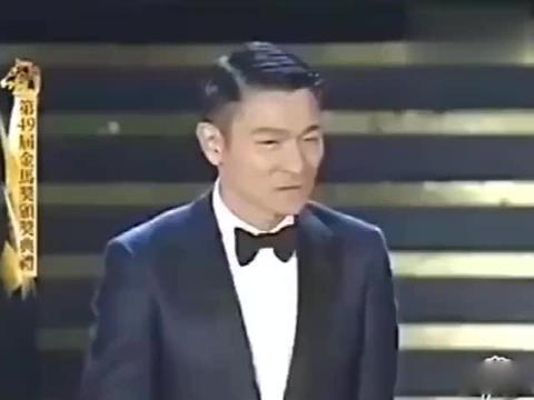 刘德华黄渤同台斗智,华仔的犀利回应,简直是太搞笑了!