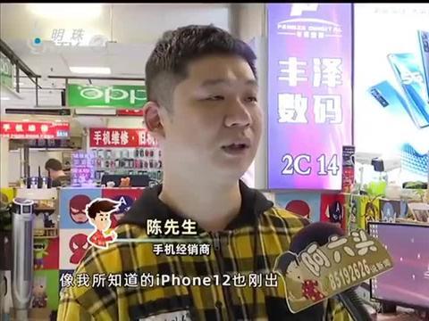 刚买一天的iPhone12,无线充电就坏了?
