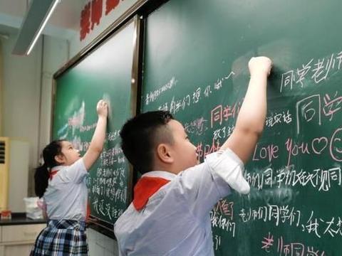 教育部重要通知:各省市中小学期末考试时间已定,家长:喜忧参半