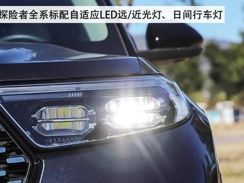 轴距超3米,2.3T+10AT!买6座中大型SUV,配置不输BBA!