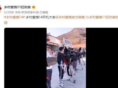 """《乡村爱情14》开机,王小利骑电动车现身片场,将继续演""""刘能"""""""