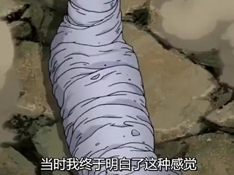 火影忍者雏田:哎哟,睡了一觉大结局了,鸣人君还要娶我为妻了