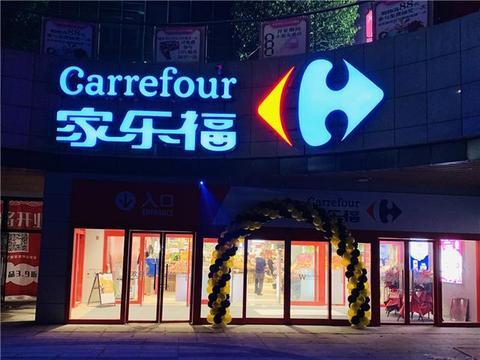 华中家乐福首家精品超市即将开业:商品分场景,海鲜可现吃