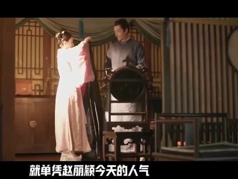 冯绍峰家世背景曝光,赵丽颖高攀?怪不得结婚后不演戏了