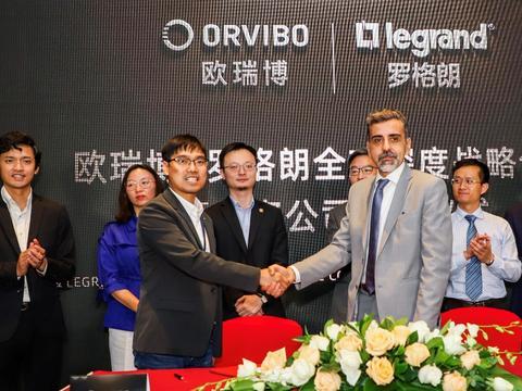 欧瑞博与罗格朗战略合作并成立合资公司,共拓全球智能家居市场