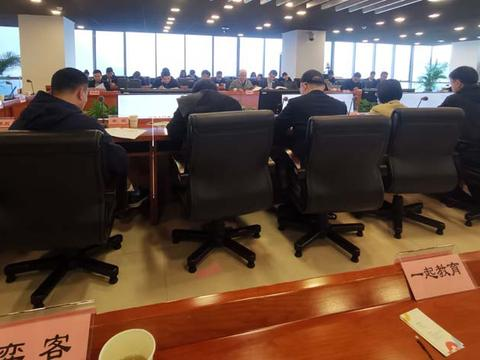 弈客出席中国互联网协会智慧教育工委会成立大会