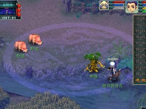 梦幻西游:全服第一BUG号0点防御9点人气,10级可以拿70级武器