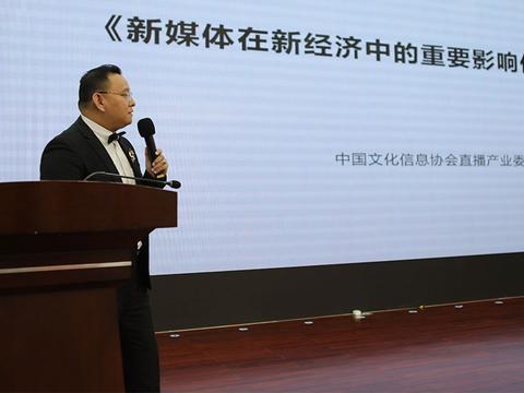 """广西好货推广工程 首届""""带货王""""巡回赛南宁启动"""