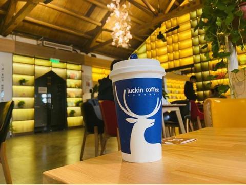 瑞幸咖啡浙江工商大学金沙港店来了,一杯小蓝杯双倍学习动力