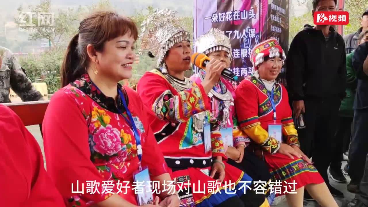 太热闹啦!六月六山歌节开唱 魅力苗乡歌声飞扬