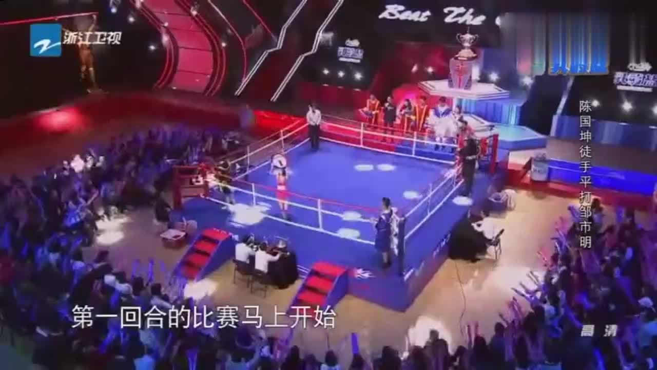 李小龙扮演者陈国坤要和邹市明平打!