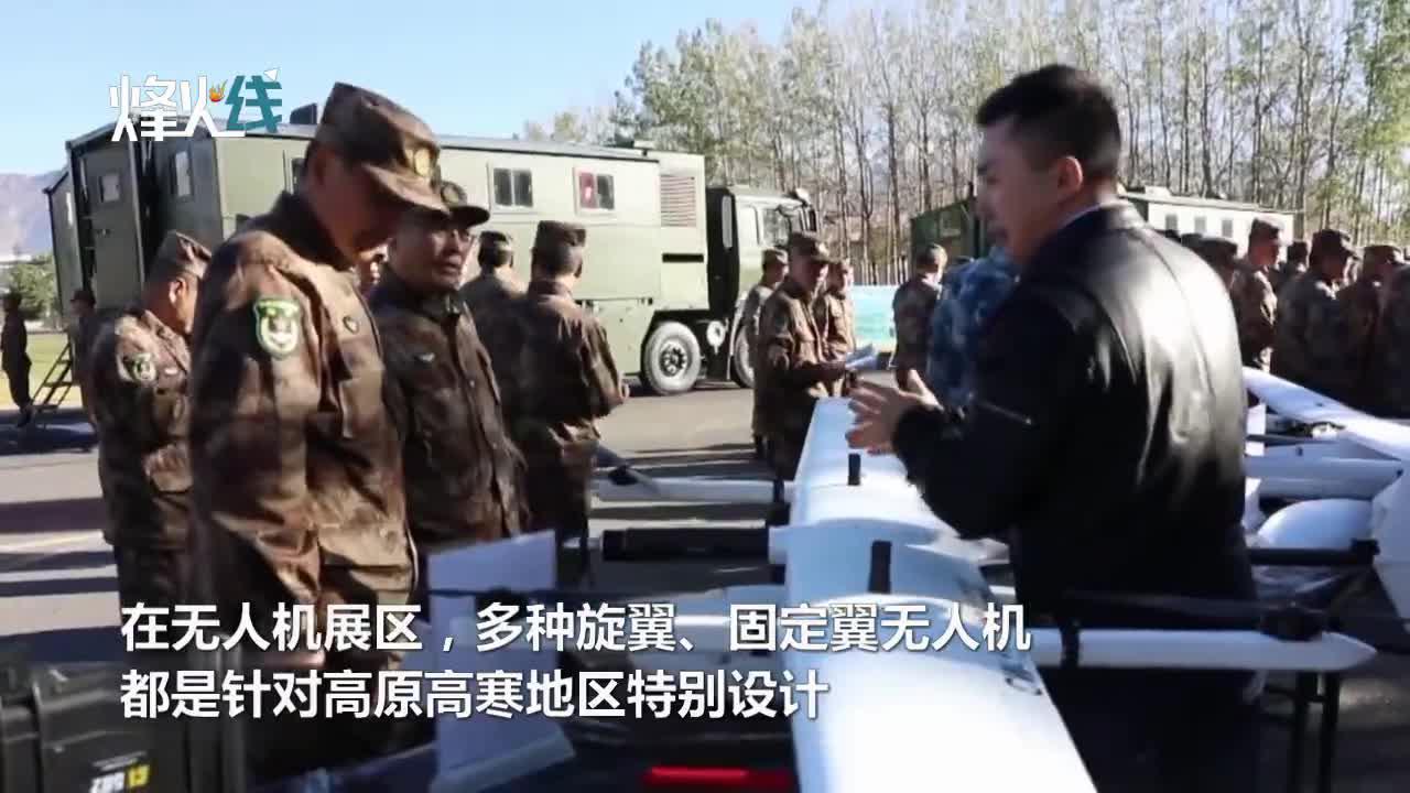西藏军区官兵大开眼界!新型无人机和智能化装备亮相高原装备展!