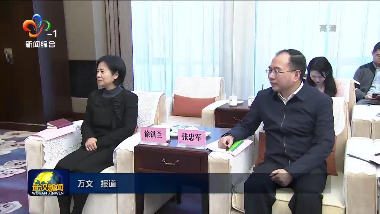 周先旺与LVMH集团大中华区总裁吴越座谈