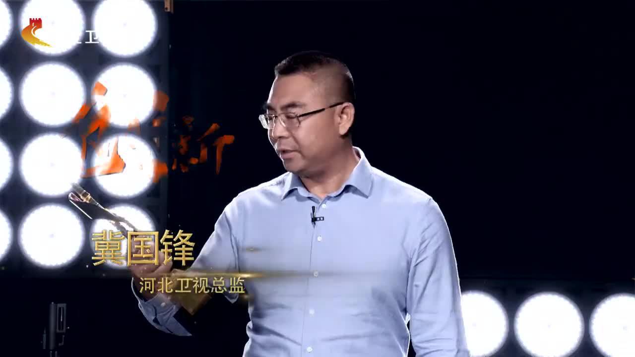 河北卫视以文化讴歌新时代,以青春唱响正能量