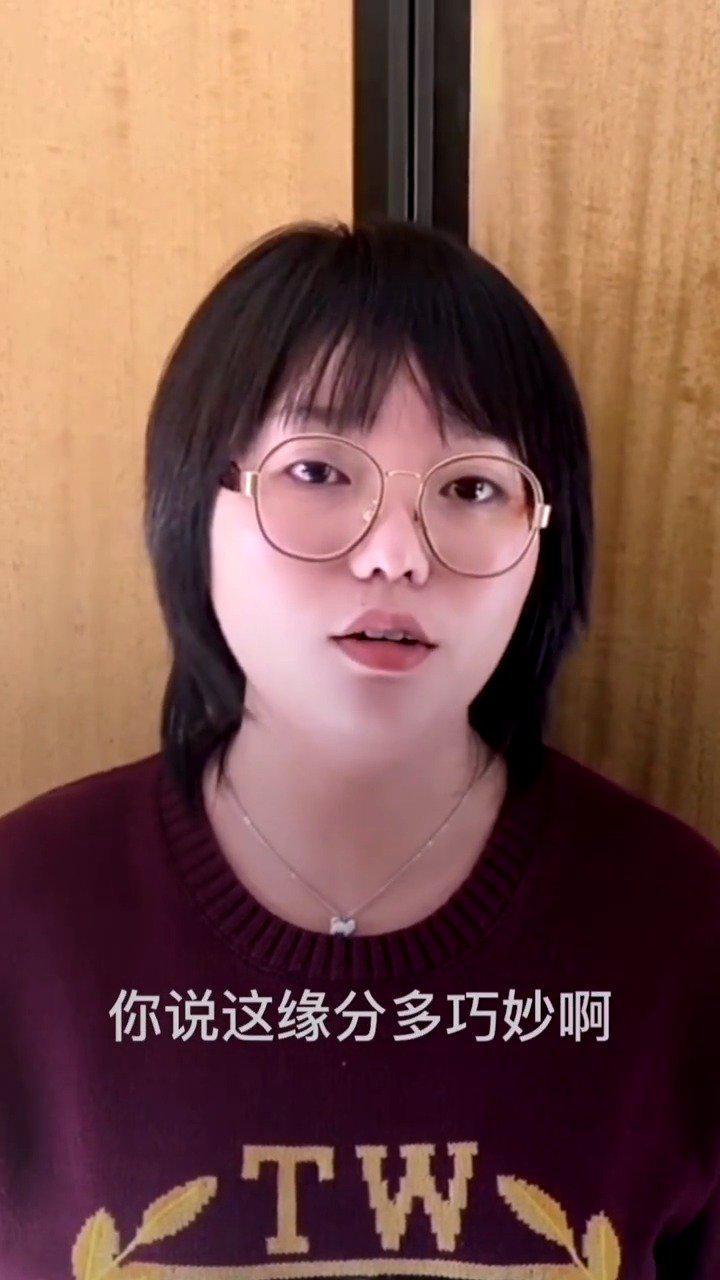 哈哈哈哈,这集我追过,之前李雪琴发微博说在商场遇到吴彤……