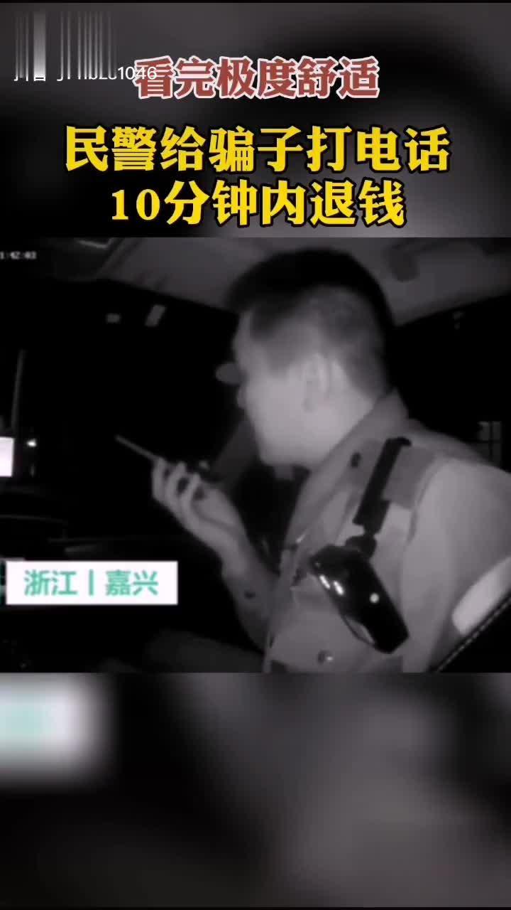 10月26日,小张报案称,被一名开奔驰车的男子骗取钱财