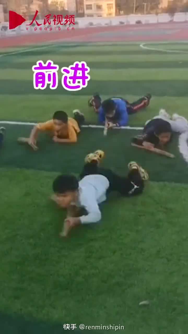 """小学体育课变""""军事演练"""",英姿飒爽超帅气👍"""