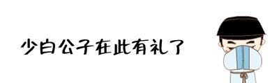 上海齐白石书画院院长-少白汤发周:揭秘齐白石第四代传人名单