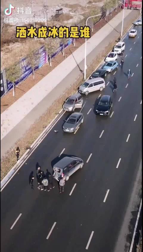 网友爆料: 长春市畅溪街,马路洒水结冰,40多台车碰撞!