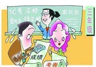 用学生成绩来考核老师们的教学水平,最终受伤害的还是学生!