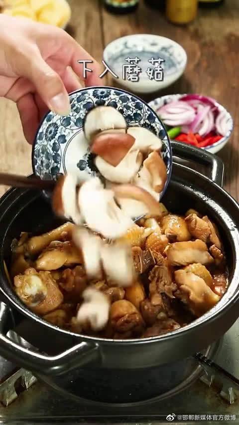 家庭版黄焖鸡米饭教程,学会了再也不用到外面吃了