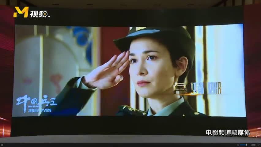 电影《中国兵王》亮相 ,预告片首发……