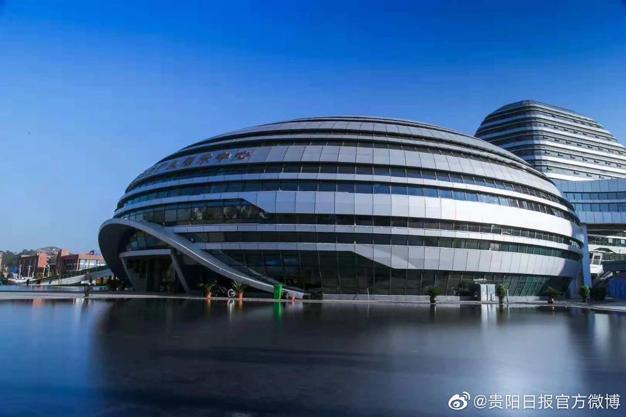 贵州 贵阳经开区获批贵州省省级区域双创示范基地