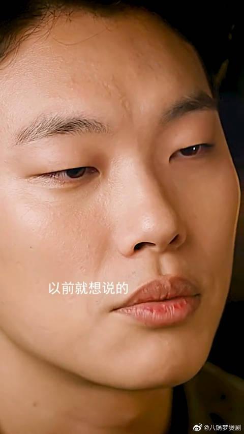 娃娃鱼妈妈说我的名字叫做赵秀香……