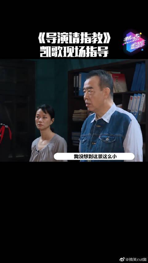 陈凯歌导演现场指导布景,还有摄像机位的调整 导演真的太专业了