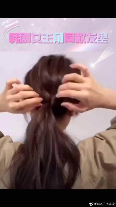 韩剧女生经常扎的韩式低马尾,特别适合你,快来围观!