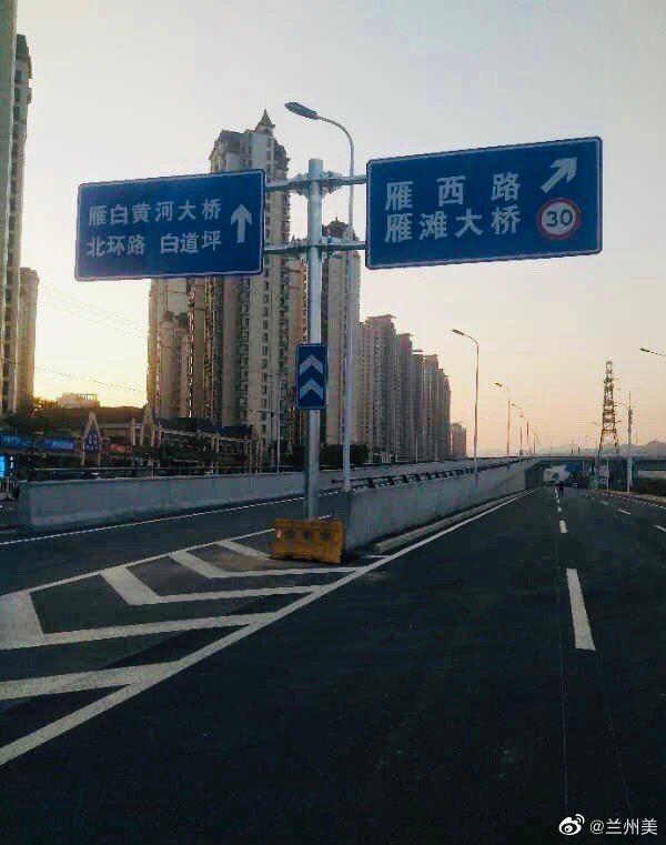 好消息奔走相告!雁白黄河大桥连接南滨河路东西匝道工程建成通车