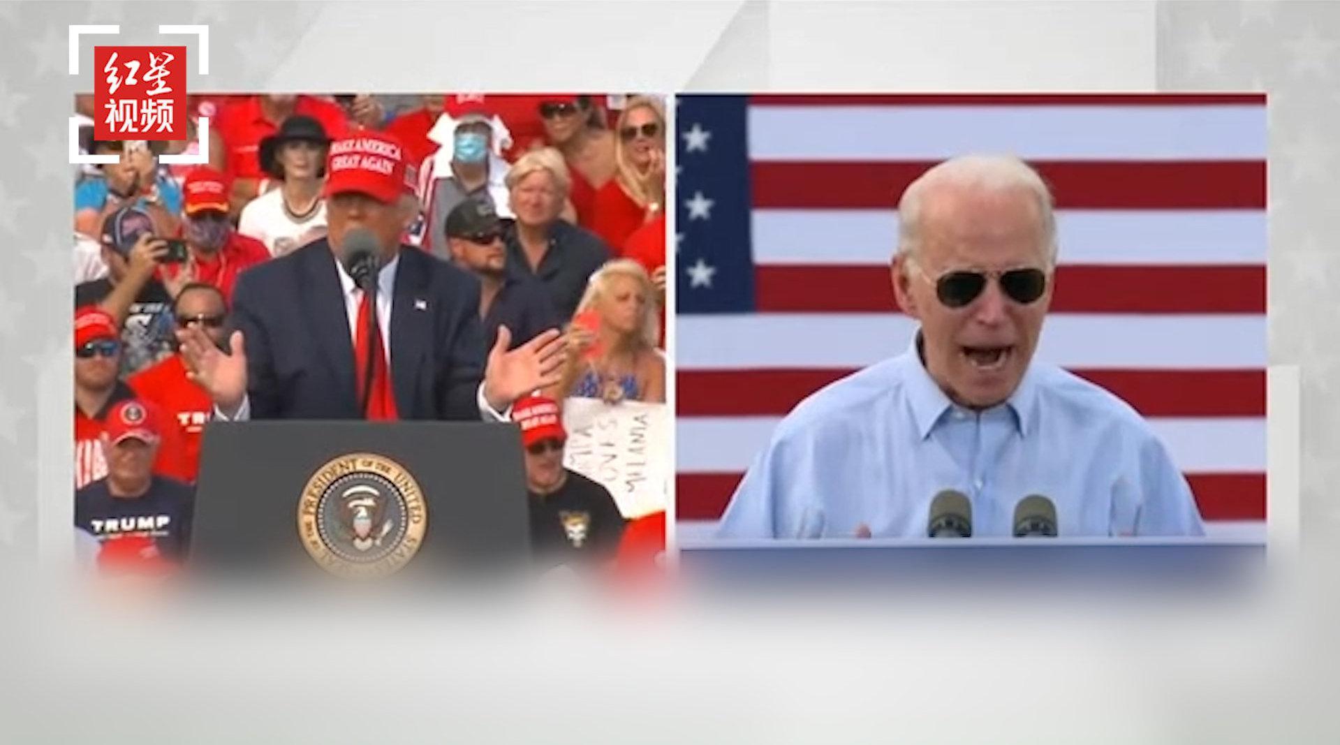 """特朗普和拜登现身佛罗里达 双方支持者""""正面交锋"""""""