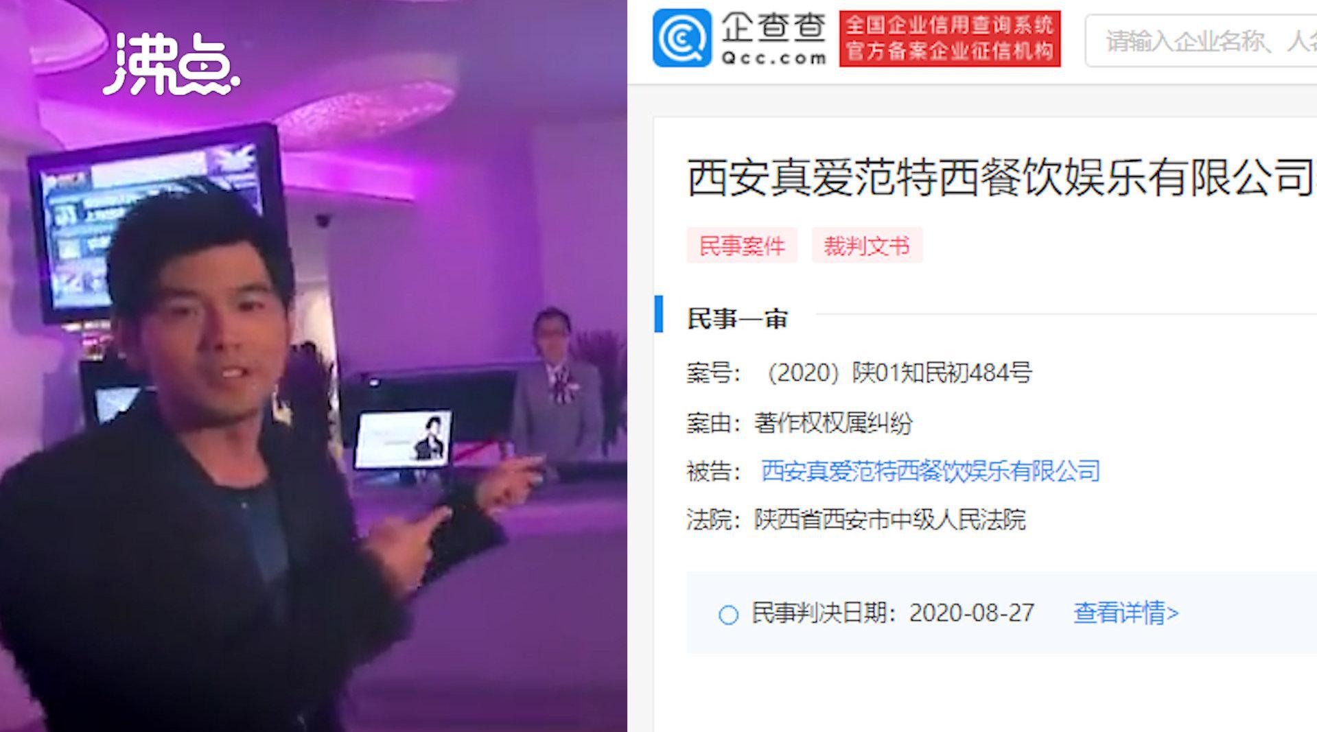 周杰伦投资KTV被告300首歌侵权