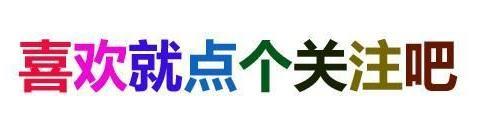 """日产""""主帅""""焕新,新款天籁网联升级,CVT变速器仍""""拿不出手"""""""