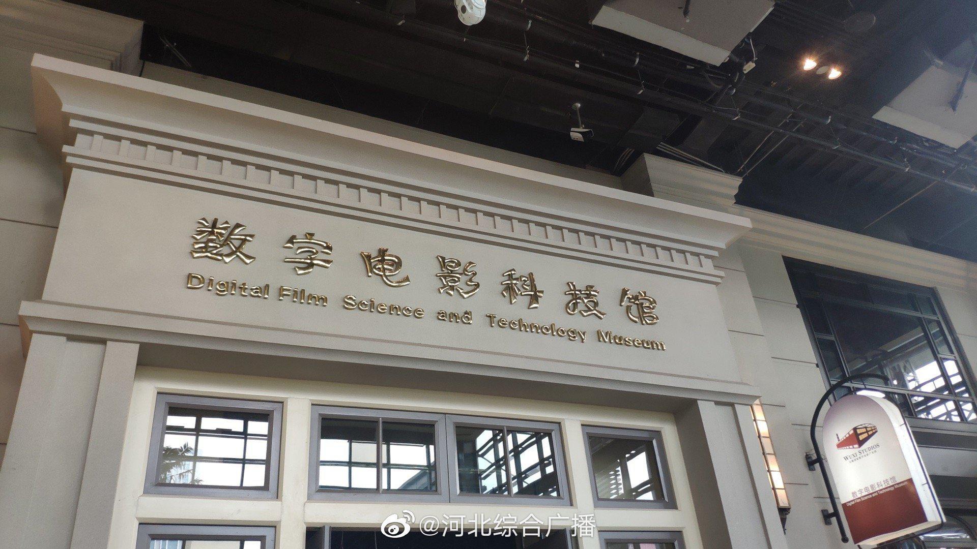 """废弃厂房打造的中国""""好莱坞"""",就在江苏无锡!"""