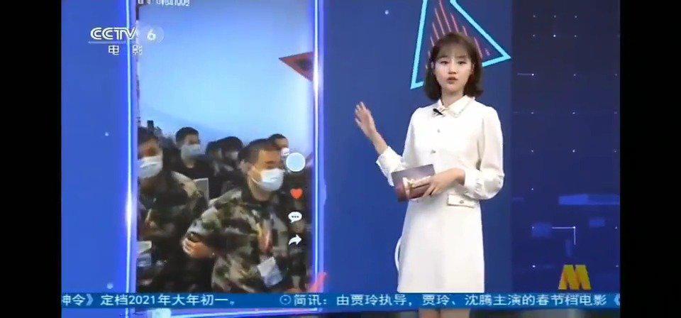 马天宇活动央视澄清,当天场馆为开放性展馆……