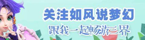 """梦幻西游:""""笑里猴战队""""群雄选拔4战3负,浩文指挥惨遭滑铁卢"""