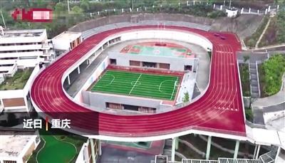 """一层打乒乓二层踢足球 """"重庆魔幻体育场""""走红"""