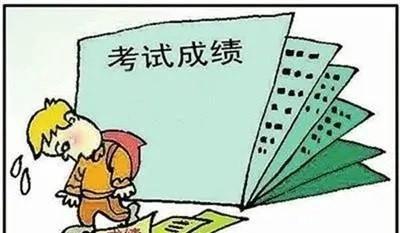 孩子上高中,第一次月考没考好,家长不要被孩子给出的理由蒙骗