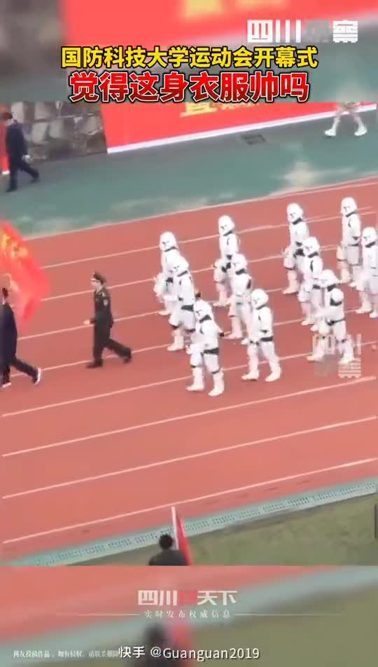 """30日,北京市""""星球大战士兵"""",你们觉得这衣服帅吗?"""
