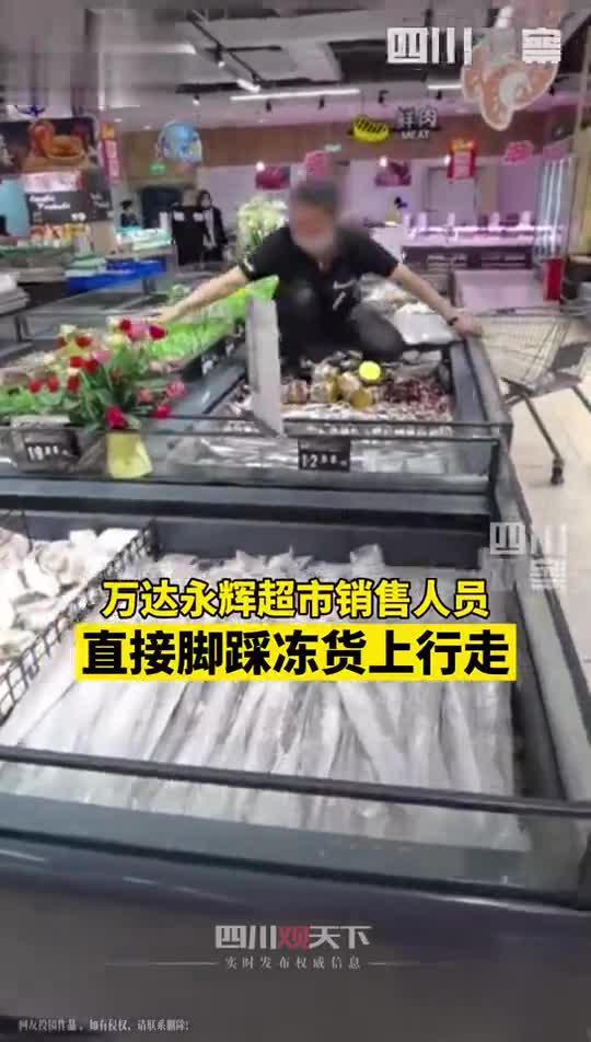 30日网友爆料,福建三明市