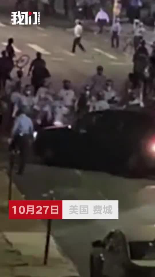 国际丨美警察抗议现场将人拽出车辆击打 路人远处拍下惊叫连连