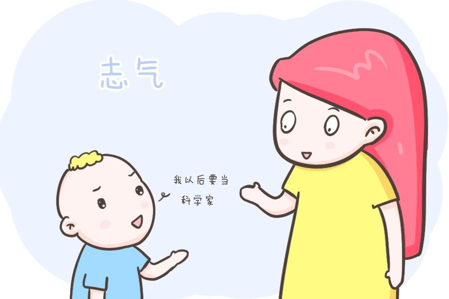 """家有儿子,父母一定要培养孩子这三种""""气""""性,长大后会很有出息"""