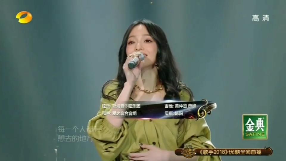 天使的声音!张韶涵演唱歌曲串烧,她还是那么爱唱歌,不忘初衷