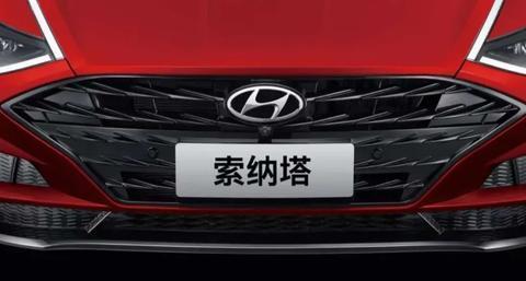 车主故事   一个家庭、两代车型,索纳塔在中国的羁绊与传承
