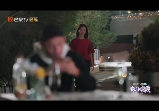 《女儿们的恋爱3》金晨和张继科第一次约会吃饭……