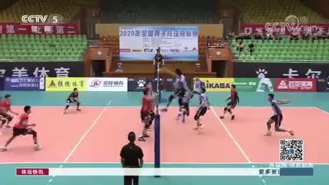 [排球]北京男排夺得全国男排锦标赛冠军