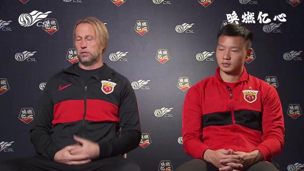 上海上港守门员教练沃克、门将陈威共同接受中超官方采访完整版视
